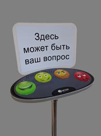 кнопка качества большой пульт NETQIS