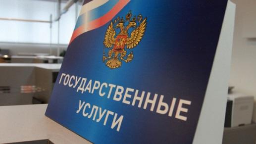 http://vkalach.ru/e107_media/e2a5820586/images/2015-12/16122015_3.jpg